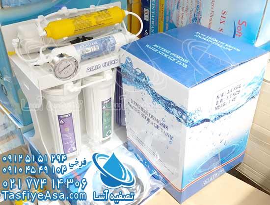 قیمت بهترین دستگاه تصفیه آب خانگی تایوانی 6 فیلتره نمایندگی