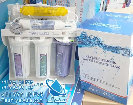 خدمات پس از فروش دستگاه تصفیه آب خانگی تسفیه تسویه تصویه آب تصفیه کن شیرین کن آکوا کلیر Clear aqua