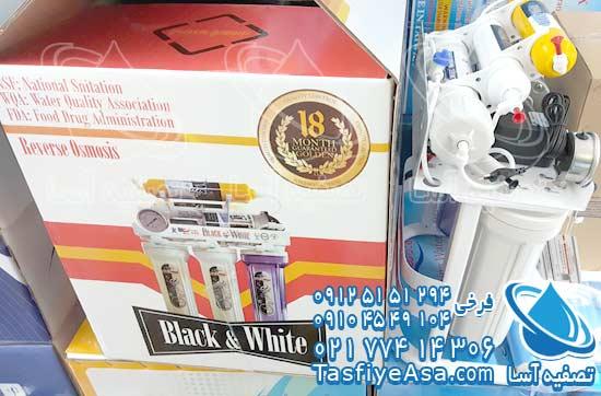 خرید اینترنتی آنلاین دستگاه تصفیه تسفیه تصویه تسویه آب خانگی شش فیلتره بلک اند وایت تایوانی black and white