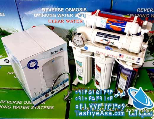 قیمت پک خرید دستگاه تصفیه آب 7 مرحله ای کلر واتر تایوانی Clear Water شیر نیمه اهرمی