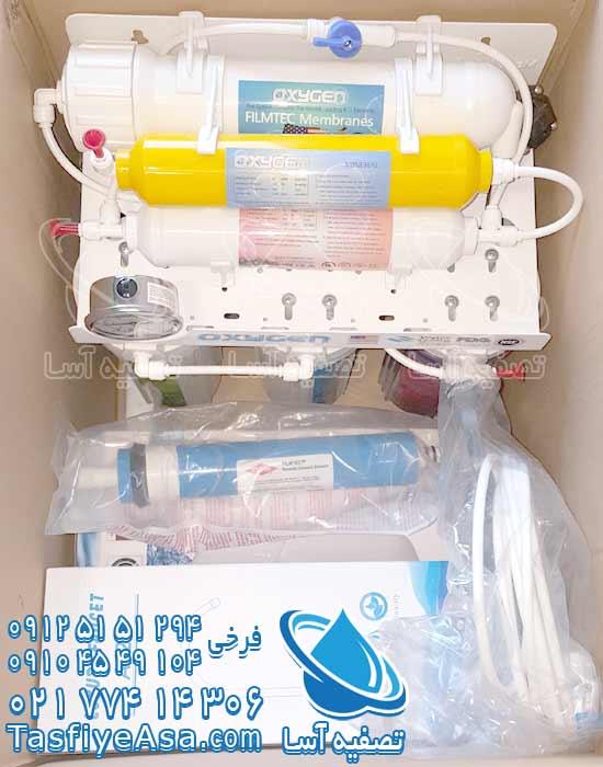 جعبه دستگاه تصفیه آب خانگی اصل تایوانی اکسیژن Oxygen