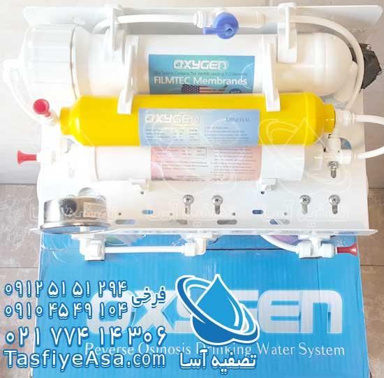 دستگاه تصویه تصفیه تسفیه تسویه آب اکسیژن تایوانی Oxygem