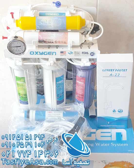 دستگاه تصفیه آب خانگی 6 مرحله ای اکسیژن Oxygen شیر اهرمی نیمه متوسط