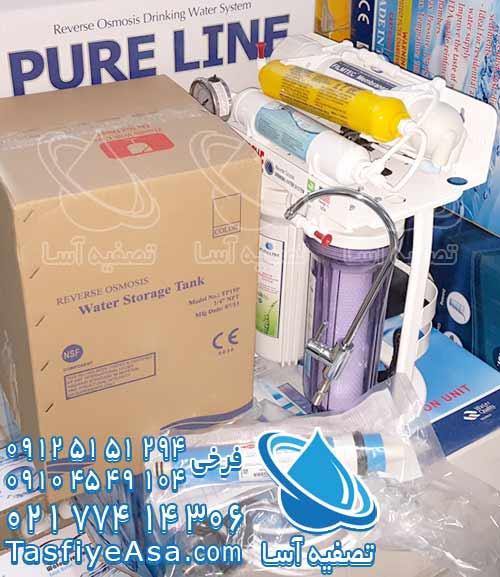 دستگاه تصفیه آب خانگی زیر سینکی اسمز معکوس آر او ro شش مرحله ای پیور پیوری لاین pure line