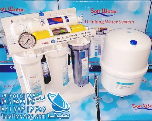 خرید فروش پخش عمده لیست قیمت دستگاه تصفیه تسویه تصویه تسفیه آب شیرین کن شش 6 مرحله ای فیلتر سافت واتر Soft Water تایوانی