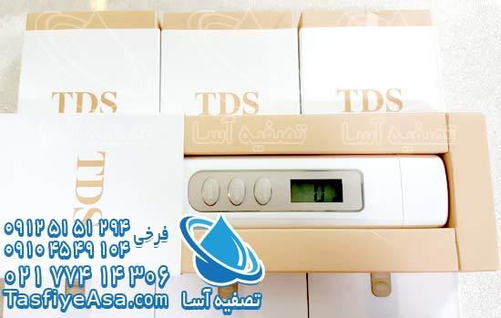 دستگاه سختی سنج تست سختی tds عملکرد درست دستگاه تصفیه آب خانگی