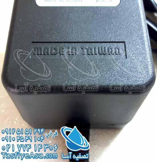 آداپتور برق ترانس پمپ دستگاه تصفیه آب خانگی 24 ولتی 1.2 آمپر تایوانی