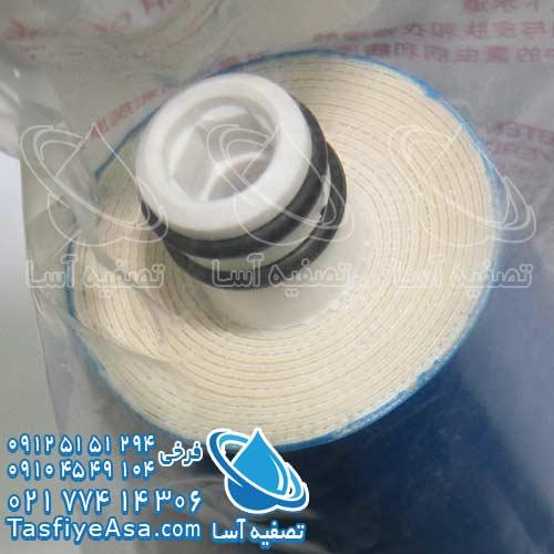 خرید فروش ممبران اصلی آمریکایی 4 اینچ 8 اینچ 4040 8040 قیمت Filmtec مرحله چهارم تصفیه آب خانگی تایوانی شش مرحله ای