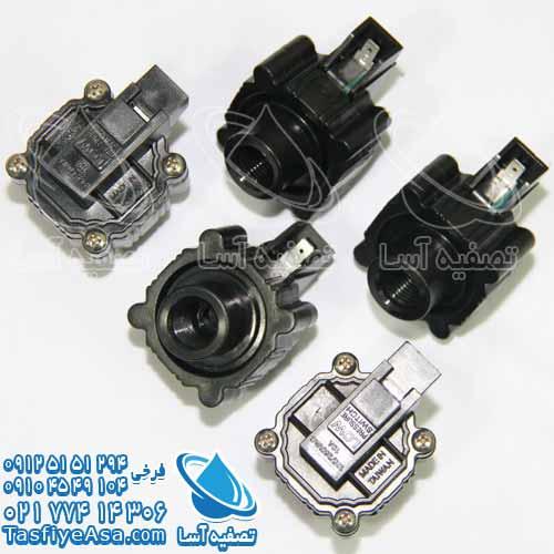 شیر فشار پایین دستگاه تصفیه آب خانگی low pressure switch water purification