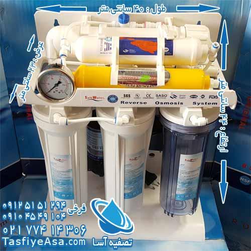 ابعاد طول عرض ارتفاع دستگاه تصفیه آب خانگی 6 مرحله ای تایوانی آب شرین کن تصفیه کن سافت واتر Soft Water