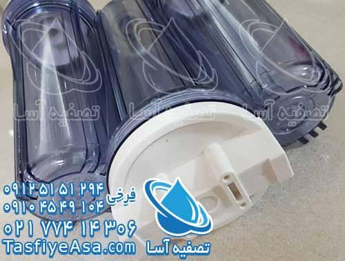 هوزینگ دستگاه تصفیه آب خانگی سافت واتر آکوا پرو جوی معصومی ایزی ول کلیر واتر آکوا