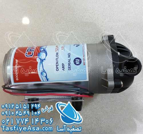 لیست قیمت لوازم یدکی پمپ دستگاه تصفیه آب خانگی کریستال تایوان Crystal