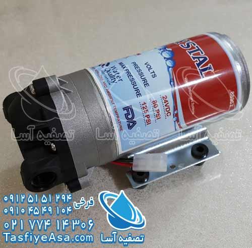 خرید فروش پخش عمده پمپ دستگاه تصفیه آب خانگی اسمز معکوس revers osmosis system