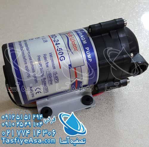 خرید عمده لوازم نصب دستگاه تصفیه آب پمپ تصفیه آب 6 مرحله ای