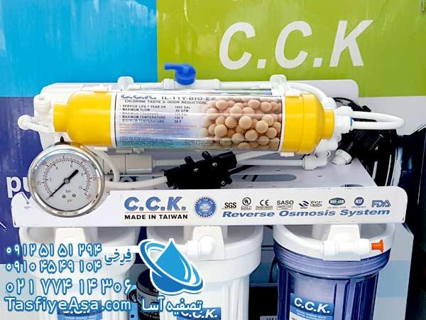 بهترین برندهای دستگاه تصفیه آب خانگی تایوانی cck