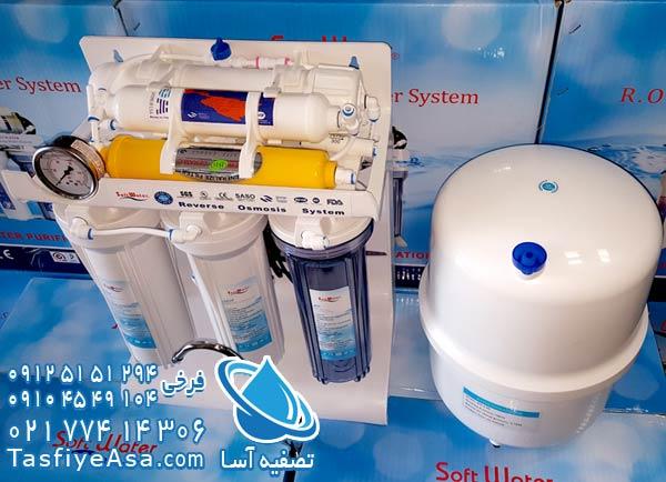بهترین برند دستگاه تصفیه آب خانگی سافت واتر