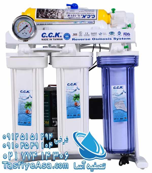 معرفی دستگاه تصفیه قلیایی کننده آب