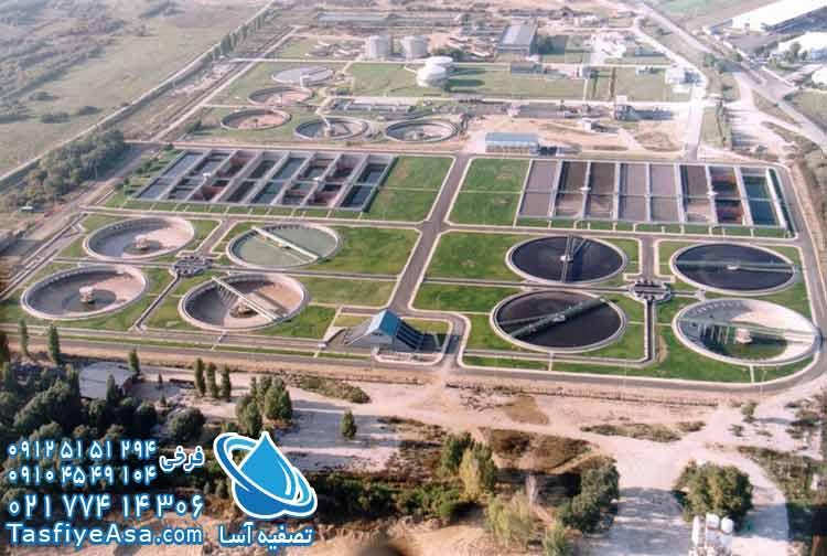 تصفیه آب 8 مرحله ای و تصفیه آب فاضلاب شهری
