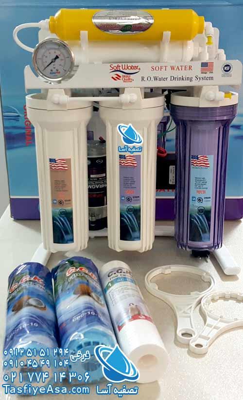 تعویض فیلتر تصفیه آب سافت واتر Soft Water