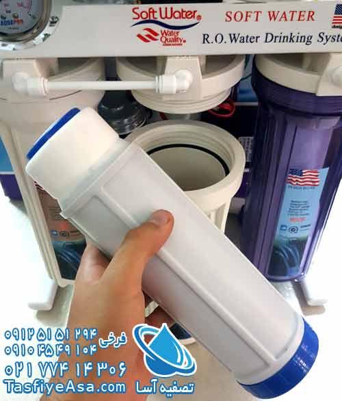 تعویض فیلتر کربن اکتیو تصفیه آب خانگی سافت واتر