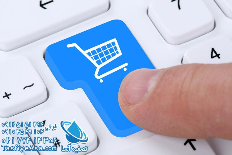 خرید اینترنتی دستگاه تصفیه آب خانگی مناسب