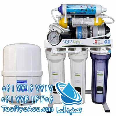 خرید دستگاه تصفیه آب خانگی آکوا اسپرینگ تایوان