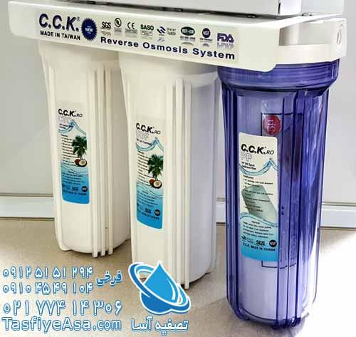 دستگاه تصفیه آب خانگی کوچک UF