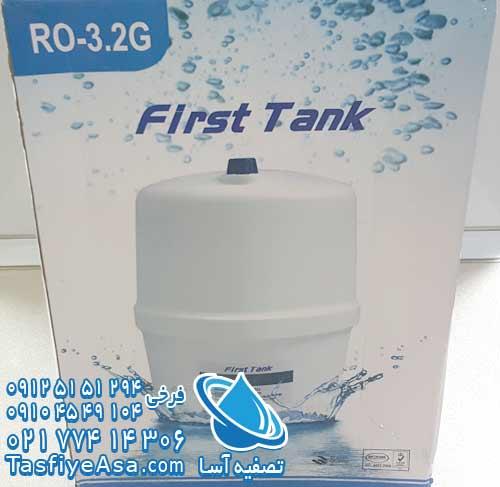 طرز کار مخزن دستگاه تصفیه آب خانگی