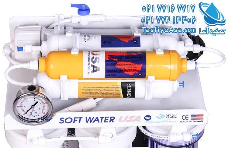 قیمت خرید دستگاه تصفیه آب 7 مرحله ای سافت واتر مدل RO7_ORP