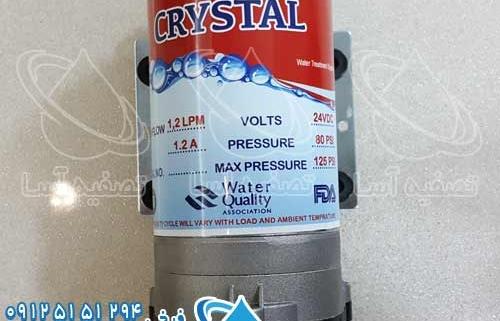 پمپ دستگاه تصفیه آب خانگی کریستال crystal