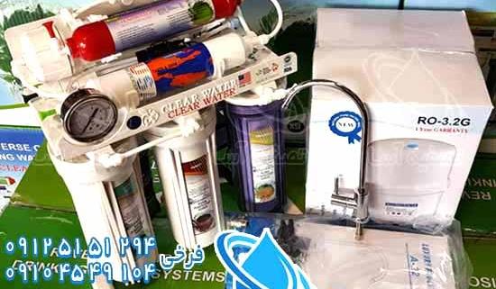 خرید دستگاه تصفیه آب خانگی کلر واتر کلیر واتر کلین واتر کلرواتر Clear Water