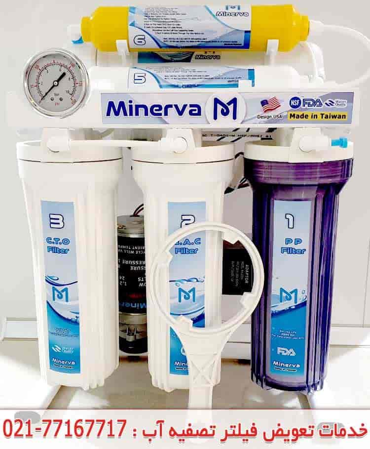 تعویض فیلتر تصفیه آب 6 مرحله ای