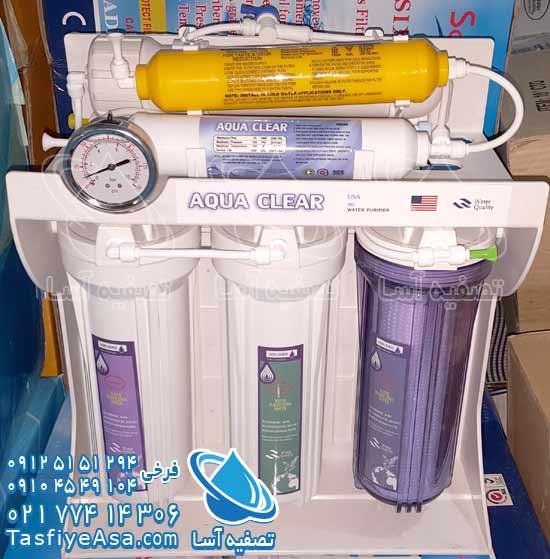 دستگاه تصفیه آب خانگی 6 مرحله ای آکوا کلیر Aqua Clear