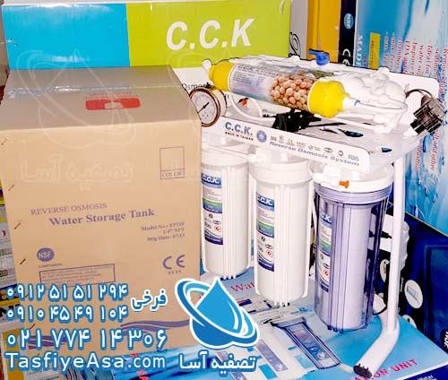 خدمات تعویض فیلتر دستگاه تصفیه آب خانگی سی سی کا CCK