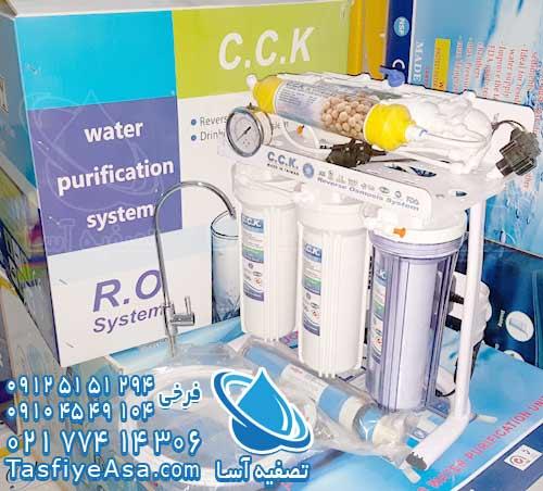 قیمت انواع دستگاه تصفیه آب خانگی CCK سی سی کا تایوان