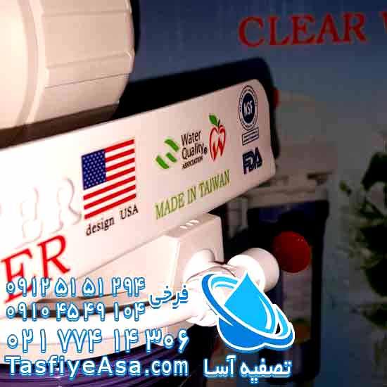 خرید فروش قیمت دستگاه تصفیه آب خانگی 6 مرحله ای کلیر واتر کلرواتر کلیر واتر کلین واتر تایوان تایوانی ساخت آمریکا آمریکایی ساخت Made In Taiwan
