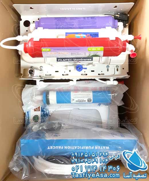 خرید پک جعبه فیلتر مخزن دستگاه تصفیه آب خانگی 7 مرحله ای کلیر واتر Clear Water