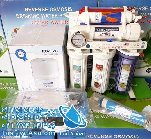 قیمت خرید دستگاه تصفیه آب خانگی 7 مرحله ای کلر واتر Clear Water