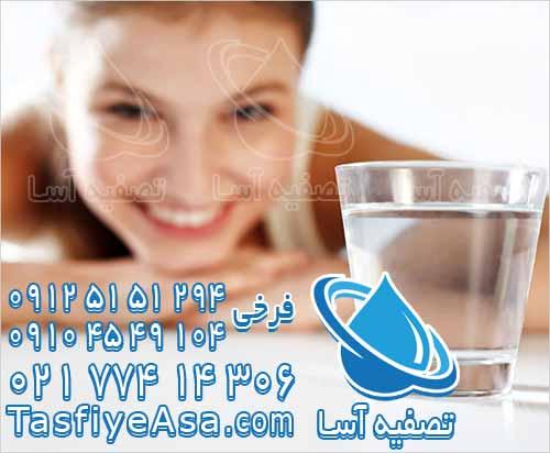 فواید آب آشامیدنی معدنی تصفیه شده در دوران بارداری حاملگی زنان باردار مامایی