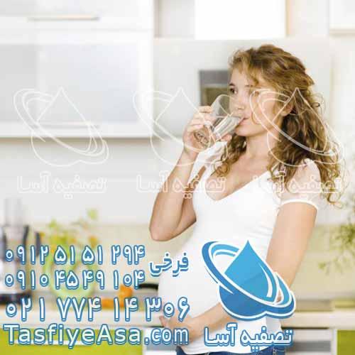 فواید آب آشامیدنی تصفیه شده در دوران بارداری