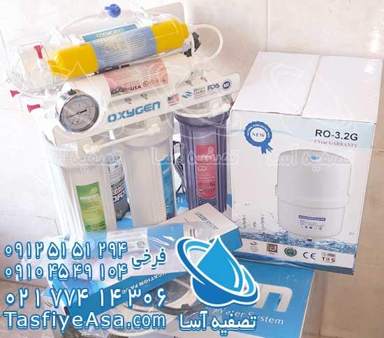 خرید فروش پخش قیمت دستگاه تصفیه آب خانگی اکسیژن مخزن ذخیره 12 لیتری