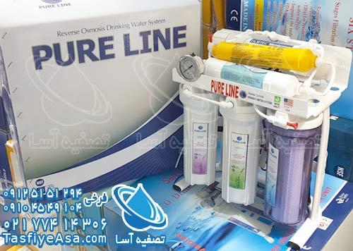 دستگاه تصفیه آب خانگی پیور لاین تسویه تسفیه تصویه آب خونگی تصفیه کن آب شیرین کن تایوانی اصل Pure Line