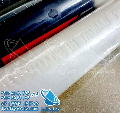 خرید فروش قیمت انواع فیلتر تایوانی اصل دستگاه تصفیه آب خانگی سوپر کریستال