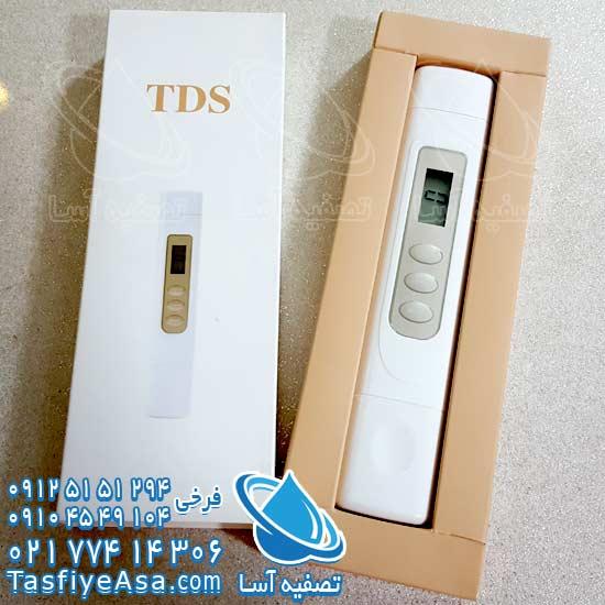 دستگاه تی دی اس متر TDS Meter TDS-3 سختی سنج آب