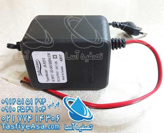ترانس برق پمپ دستگاه آب شیرین کن خانگی بیست و چهار ولتی