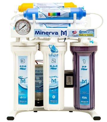 تصفیه آب هفت مرحله ای مینروا