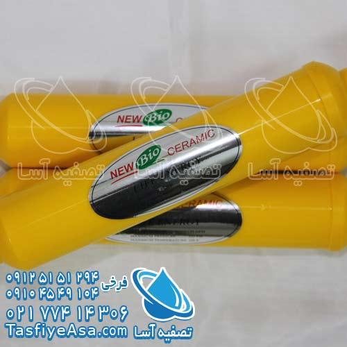 فیلتر تایوانی آمریکایی آکوا پرو Aqua pro Easywell ایزی ول معصومی مرحله ششم سافت واتر Soft water شش مرحله ای زیر سینکی