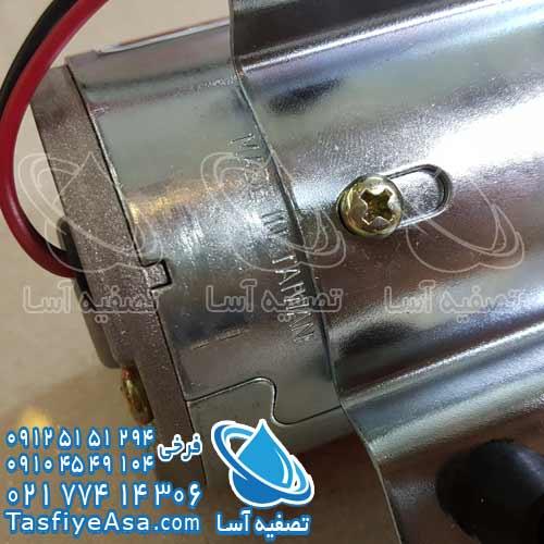 نمایندگی لوازم یدکی جانبی دستگاه تصفیه آب خانگی پمپ تصفیه آب کریستال تایوانی